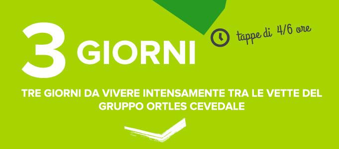 box_giroconfinale_3giorni